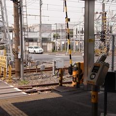 Asano Station 05