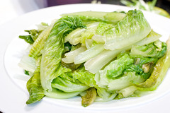Blanched Romaine