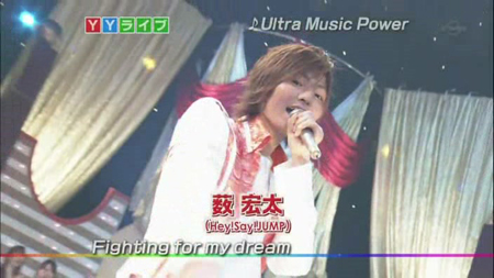 YY 2010-05-15 Hey!Say!JUMP Medley[(000534)07-54-33]