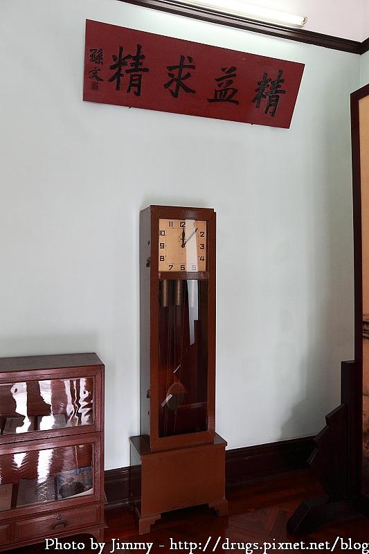 澳門 國父紀念館 孫中山紀念館