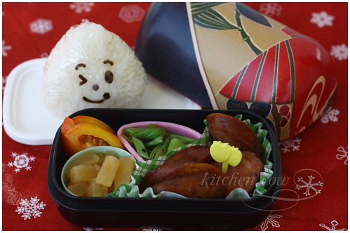 Hakoya Bento Box Lunch