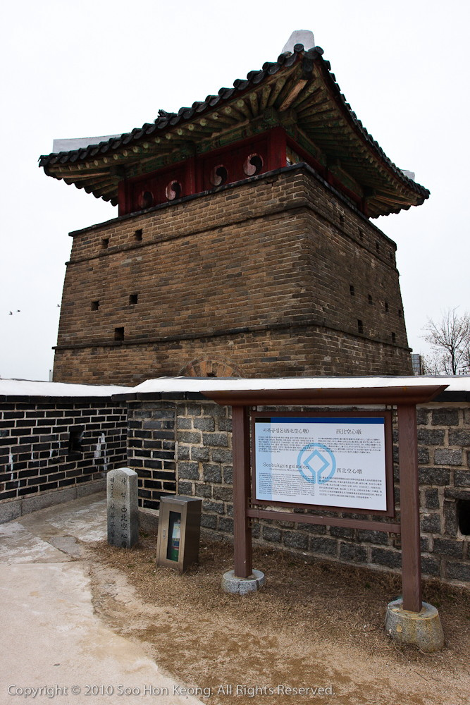 Hwaseong Fortress @ Suwon, Korea