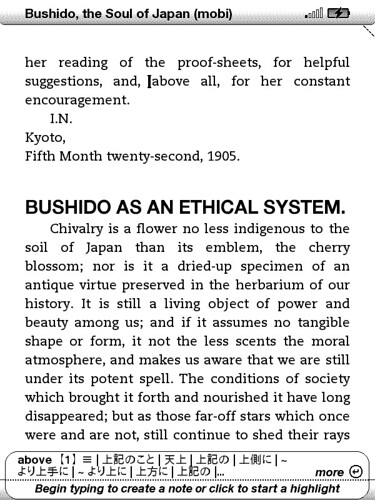 Eijiro-SLmobi-lookup