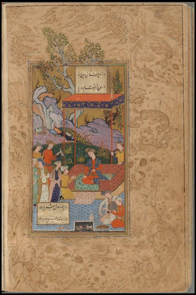 Khaqani MS l