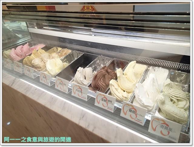冰淇淋金山巧詣CHOC ITimage031