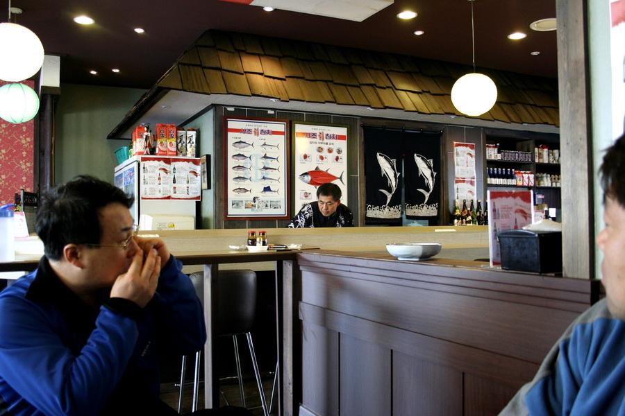 Tuna Restaurant(1)