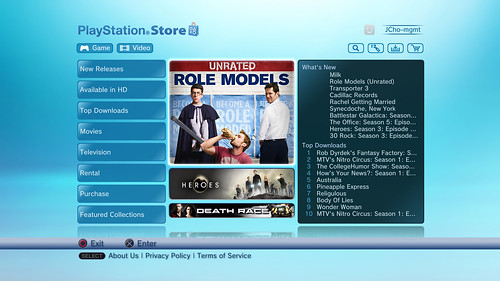 PlayStation Store video homepage