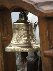Bell of the Shtandart, Lowestoft Harbour ( Claire ) Tags: bell sail frigate lowestoft shtandart