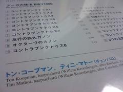 BWV 1080