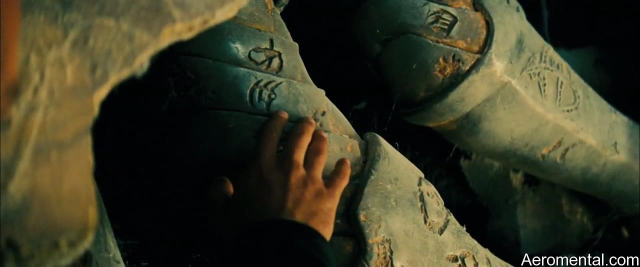 Transformers 2 Jeroglíficos egipcios