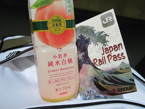 A delicious drink before taking the Narita Express
