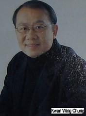 kwan_wing_chung
