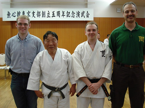 "With Murakami Katsumi Sensei, Joe Swift and ""Quint"" Oga-Baldwin"