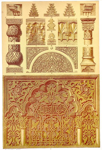 Treasury of Ornament020