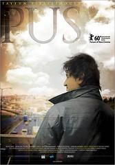 Pus  (2010)