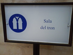 Tron's room