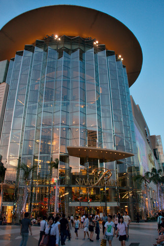 The Siam Paragon shopping mall