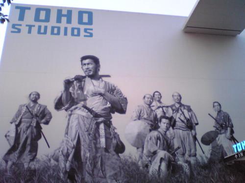 Seven Samurai on Toho Studios building wall part deux