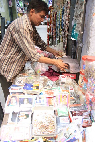 Bollywood Seller, Ballimaran