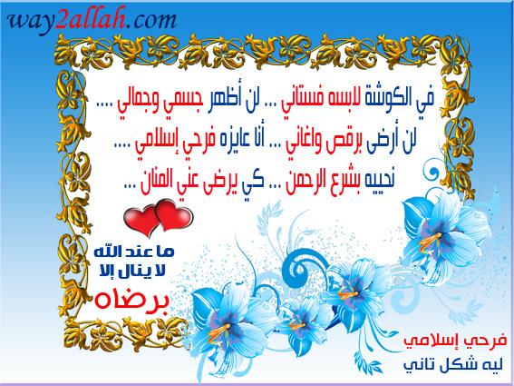 3629223462_ee1a27f763_o
