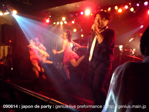 japon de party 12 ; lacertosus fantasy