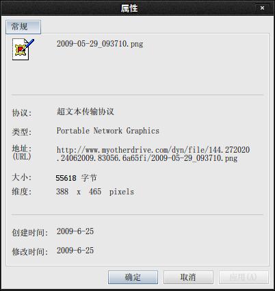 2G免费支持外链网络硬盘
