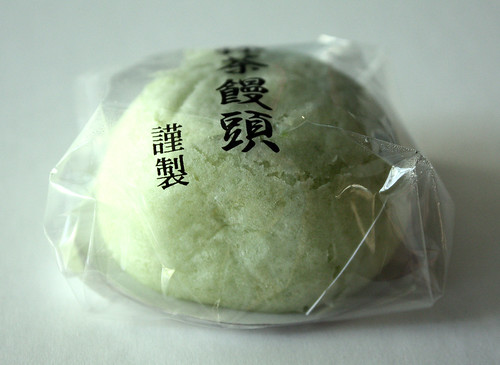 Japanese Confections