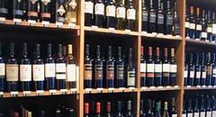 La venta de vino tuvo una leve mejora
