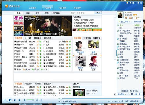 Fullscreen capture 5192010 12259 PM.bmp by nicholaschan.