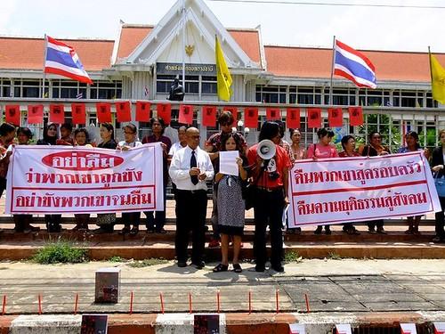 """""""ความจริง"""" เรื่องการเผาศาลากลางอุบลฯ """"ความจริง"""" ของสังคมไทย"""