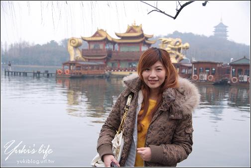 [09冬遊江南][3]Day2 – 杭洲~西湖-霧中遊船