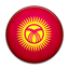 Flag of Kyrgyzstan PNG Icon