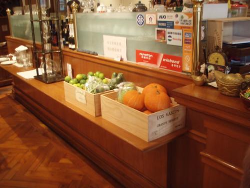 進口販賣的蔬果
