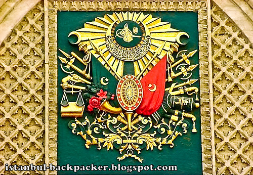 Coat of Arms of Ottoman Empire