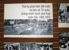Bach Mai Hospital after bombing