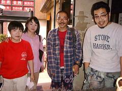 私 me at  osaka  in 1999 with 未知やすえ、山田花子 and 武村忍