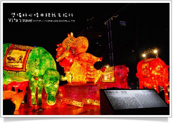 【2009台北燈節】台北市政府、國父紀念館~台北燈會實況