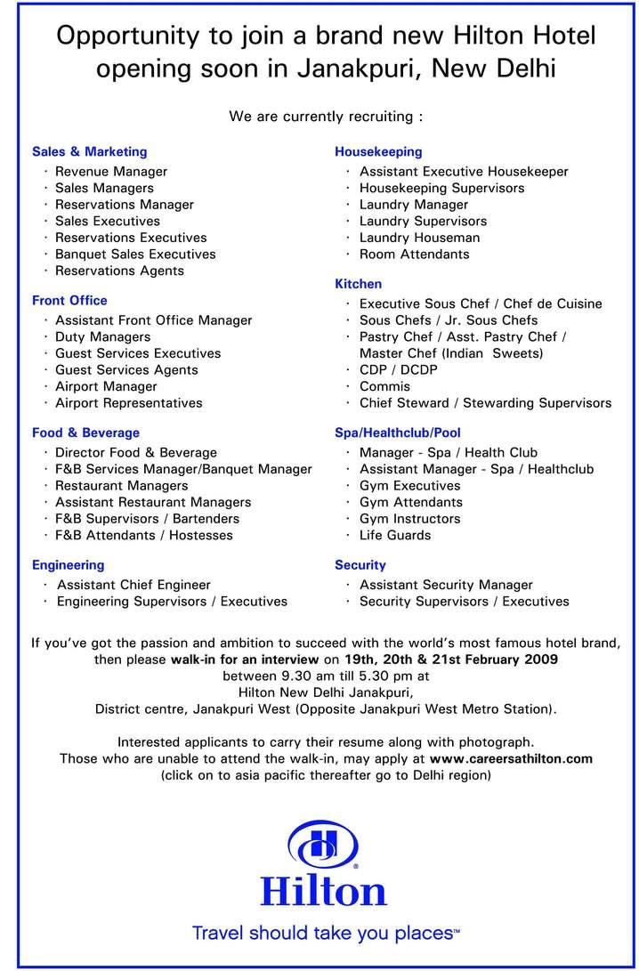 Jobs In Hilton New Delhi