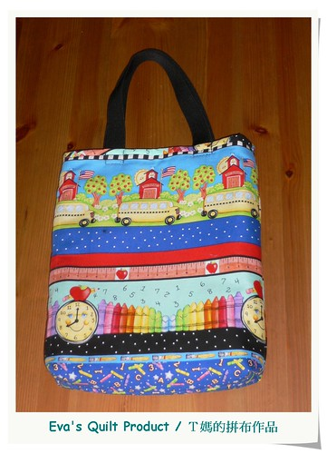 Bag for Iris & Phoebe by you.