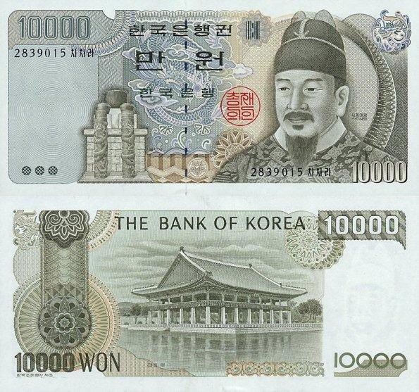 10000 Won Južná Kórea 1994