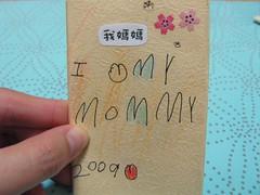 20090510-yoyo書封面