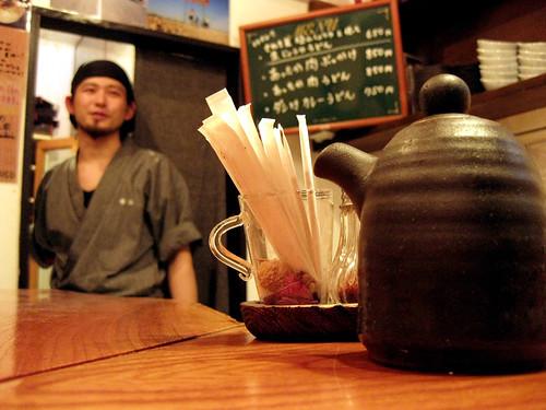 Udon bar