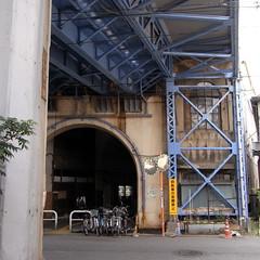 Kokudou Station 09