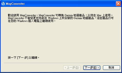 garmin mapconverter 1