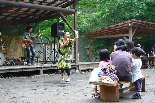 寿 in 自然人村。