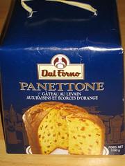 Фото итальянский кекс \'Panettone\'