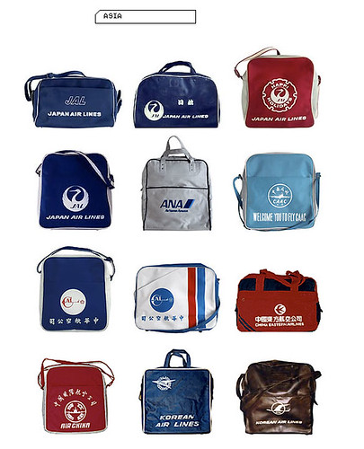 14-airline-bag-lounge