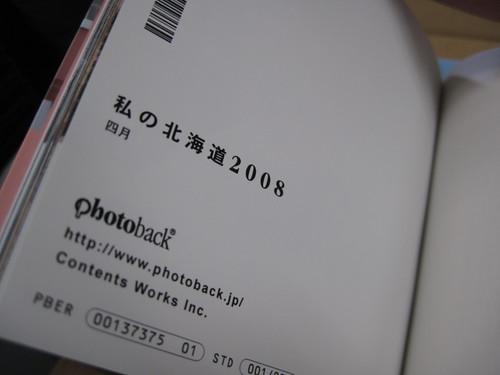 1210 014.jpg
