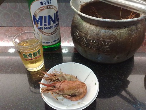 Pepper Prawns and Taiwan Mine Beer