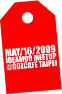5/16/2009 Ideamoo Meetup